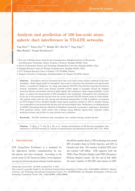 Analysis and prediction of 100 km-scale atmospheric duct interference in TD-LTE networks