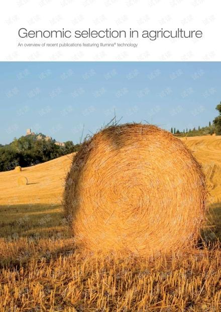 illumina广告genomic-selection-in-agriculture.pdf