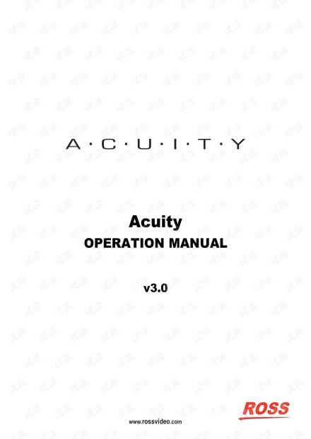 acuity切台.pdf