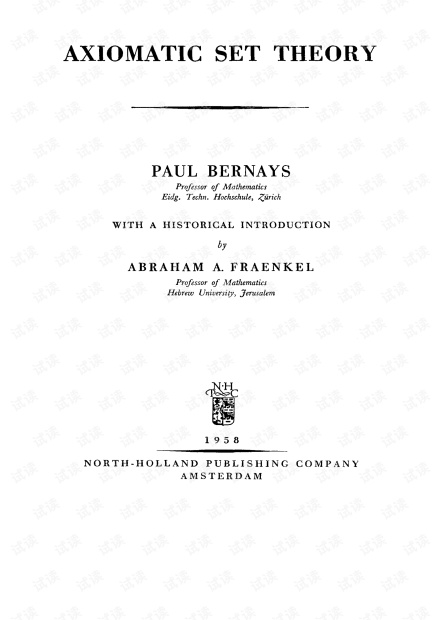 [SLFM 021] Axiomatic Set Theory - Paul Bernays (NH 1958)(T).pdf