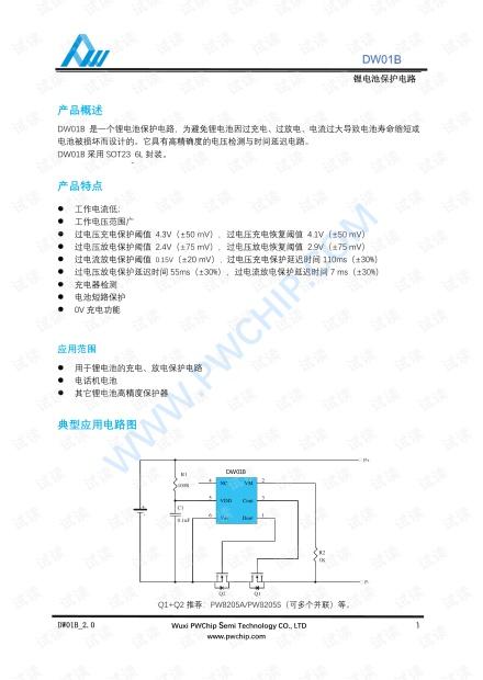 DW01B_2.0.pdf