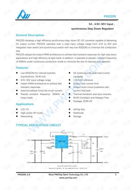 PW2205-2.0.pdf