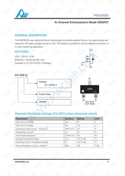PW2300S3.pdf