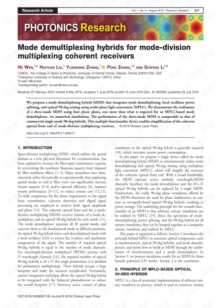 Mode demultiplexing hybrids for mode-division multiplexing coherent receivers
