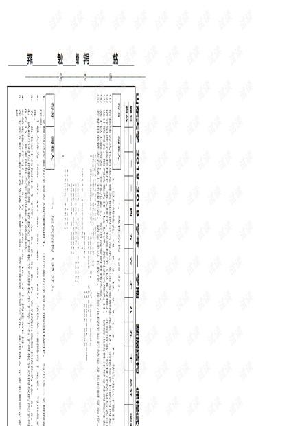 山东大学2019年-数据结构-期末试卷真题.pdf