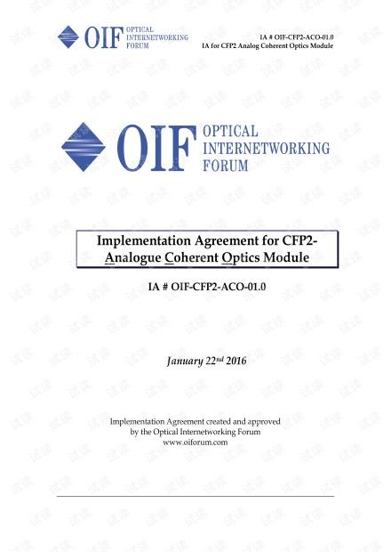 OIF-CFP2-ACO-01.0.pdf