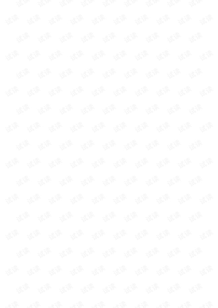 茆诗松《概率论与数理统计教程》(第2版)笔记和课后习题(含考研真题)详解.pdf