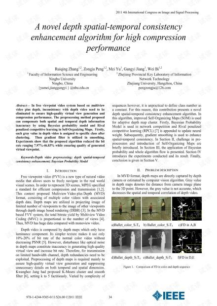 A novel depth spatial-temporal consistency enhancement algorithm for high compression performance