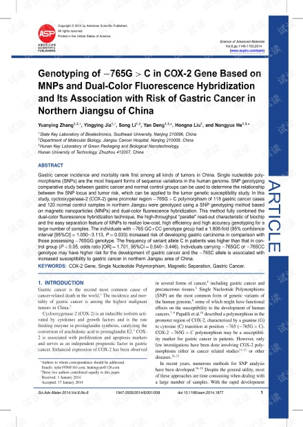 Genotyping of −765G > C in COX-2 Gene Based on MNPs and Dual-Color Fluorescence Hybridization and Its Association with Risk of Gastric Cancer in Northern Jiangsu of China
