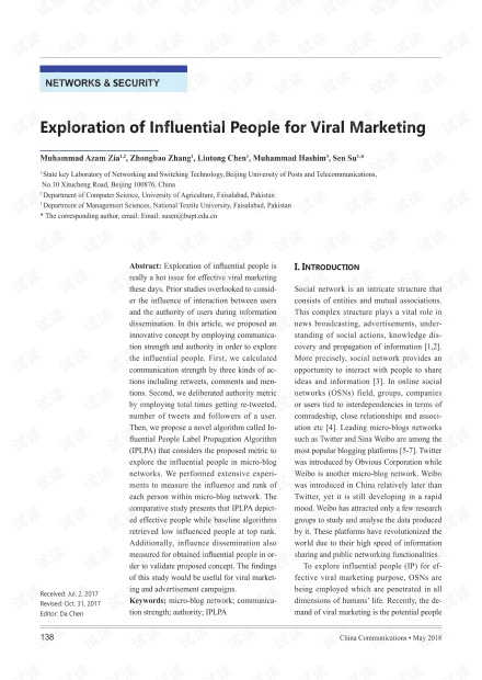 Exploration of influential people for viral marketing
