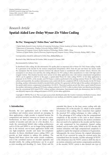 Spatial-Aided Low-Delay Wyner-Ziv Video Coding