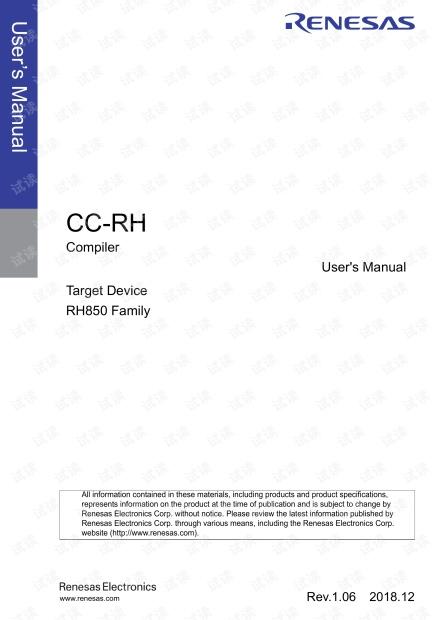 CC-RH Compiler User's Manual.pdf