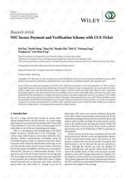 带有CS电子机票的NFC安全付款和验证方案