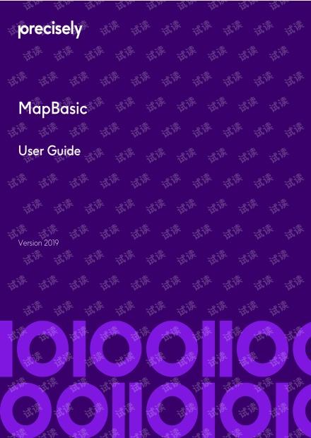 mapbasic用户指南