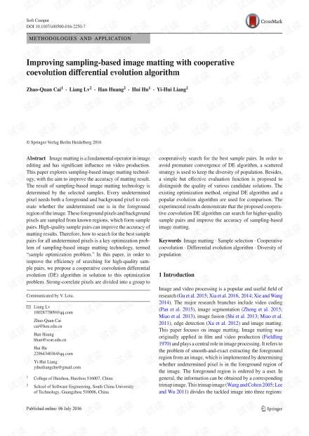 协同协同进化差分进化算法改进基于采样的图像消光