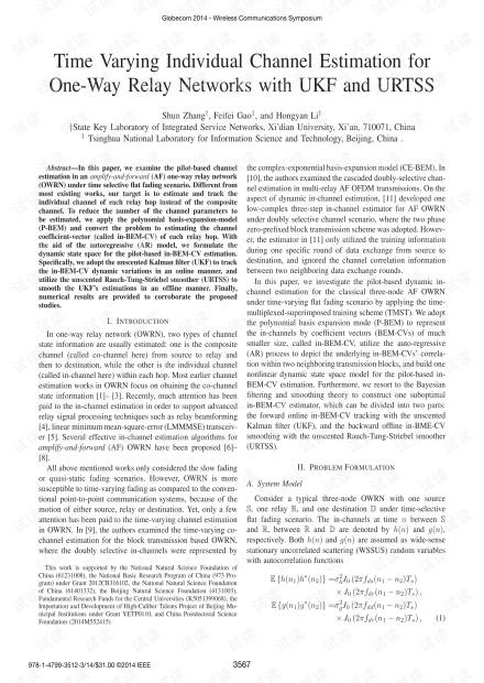 UKF和URTSS的单向中继网络的时变单个信道估计