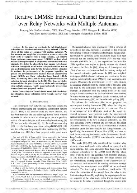 具有多个天线的中继网络上的迭代LMMSE单信道估计