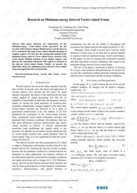 最小能量间隔向量值框架的研究