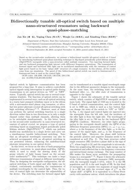 Bidirectionally tunable all-optical switch based on multiple nano-structured resonators using backward quasi-phase-matching