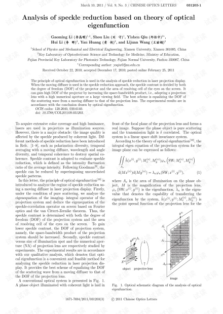 Analysis of speckle reduction based on theory of optical eigenfunction