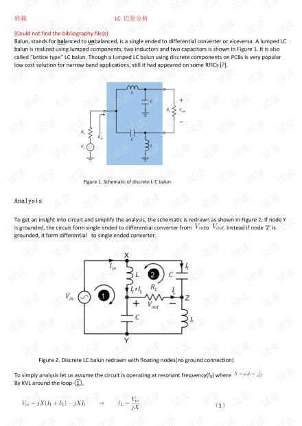 LC 巴伦分析.pdf