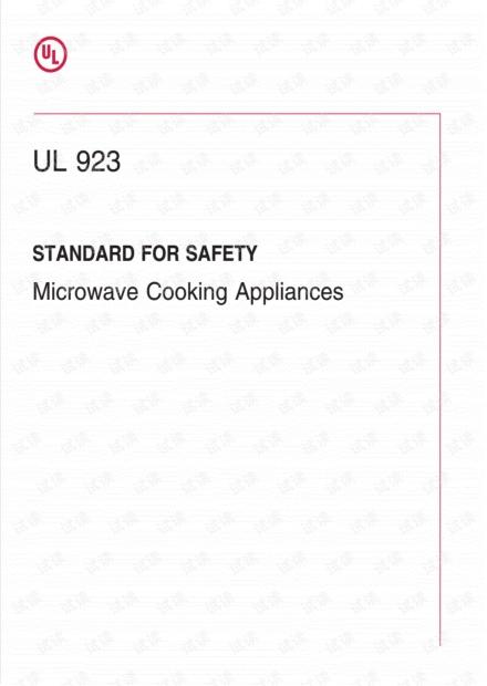 UL923-2019 Microwave Cooking Appliances - 完整英文版(189页)