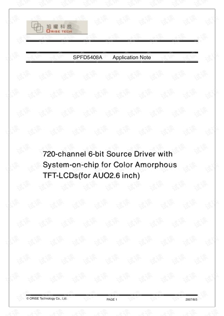 SPFD5408A AUO 2.6 inch Application Note_20070803.pdf