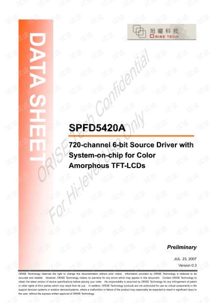 SPFD5420A_V0.3_20070723.pdf