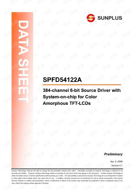 SPFD54122A_V0.1_20060404.pdf