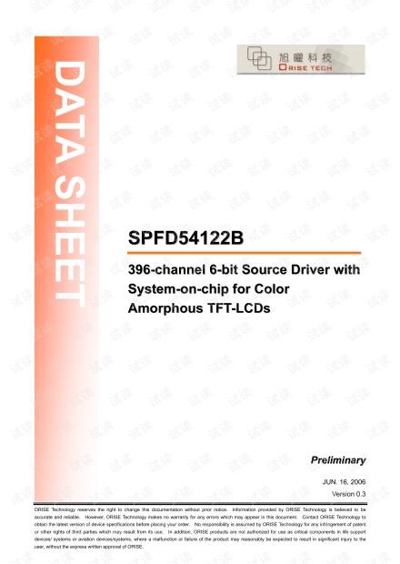 SPFD54122B_V0.3_20060616.pdf