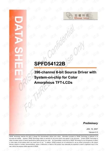 SPFD54122B_V0.3_20070616.pdf