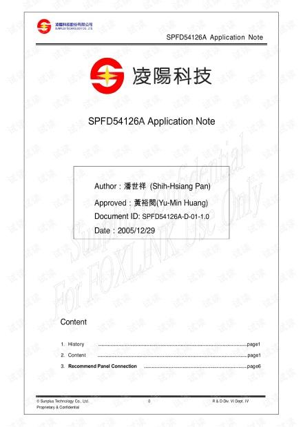 SPFD54126A-D-01-1.0 for FOXLINK.pdf