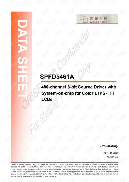 DATA SHEET_SPFD5461A_V06_昭揚電子.pdf