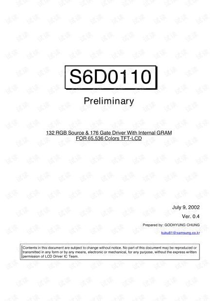 S6D0110_V0.4_20020709.pdf