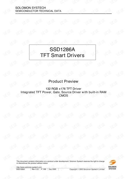 SSD1286_V0.22_20050901.pdf