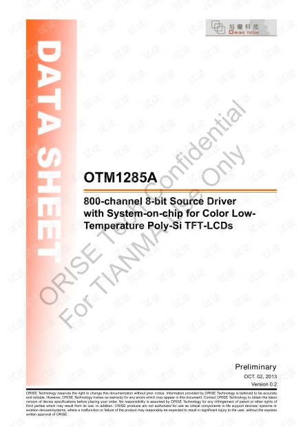 OTM1285A_DATA SHEET_V0.2_TIANMA.pdf