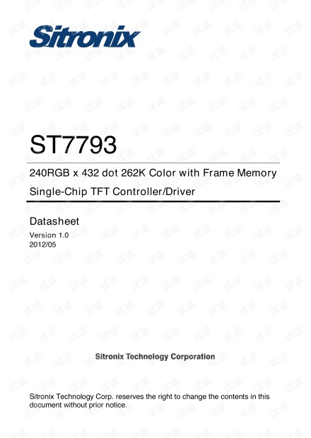 ST7793_SPEC_V1.0_201205.pdf