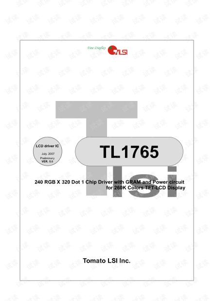 TL1765_V0.0_20070719.pdf