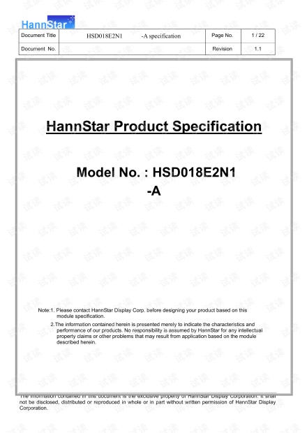 HSD018E2N1-A Product Information V1.0.pdf