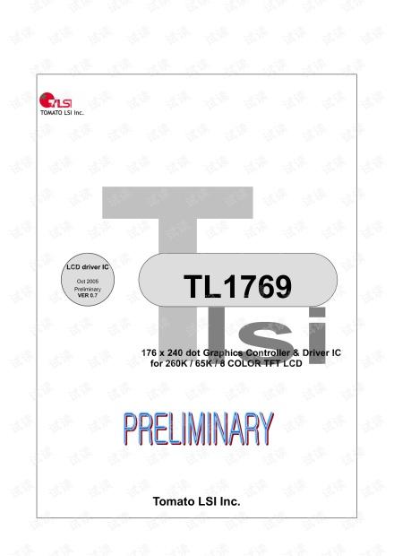 TL1769_V0.7_20051005.pdf