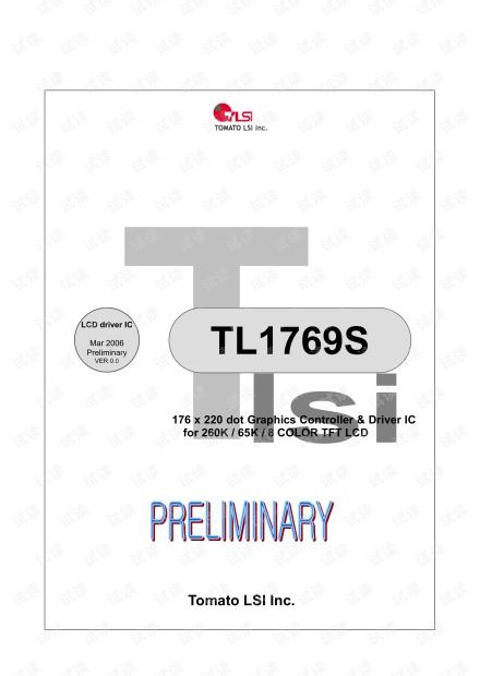 TL1769S_V0.0_20060315.pdf