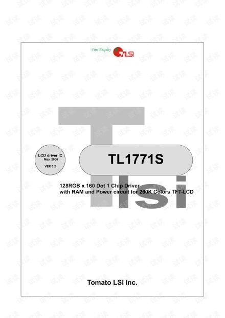 TL1771S_V0.2_20060508.pdf