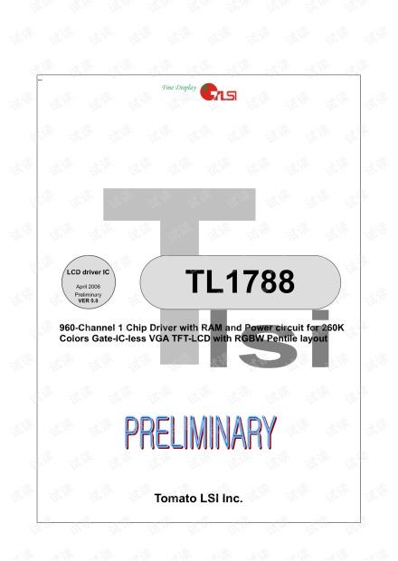 TL1788_V0.8_20060401.pdf