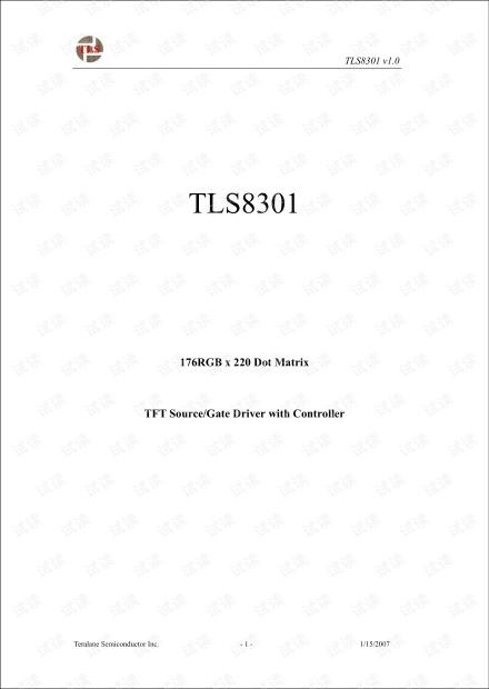 TLS8301_v1.0_20070101.pdf