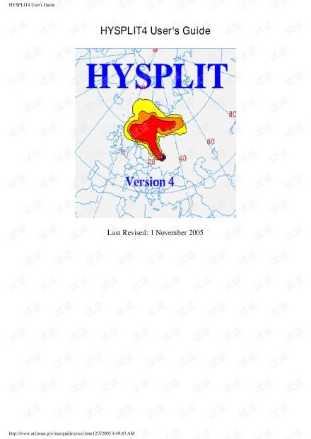 hysplit user guide-轨迹分析.pdf
