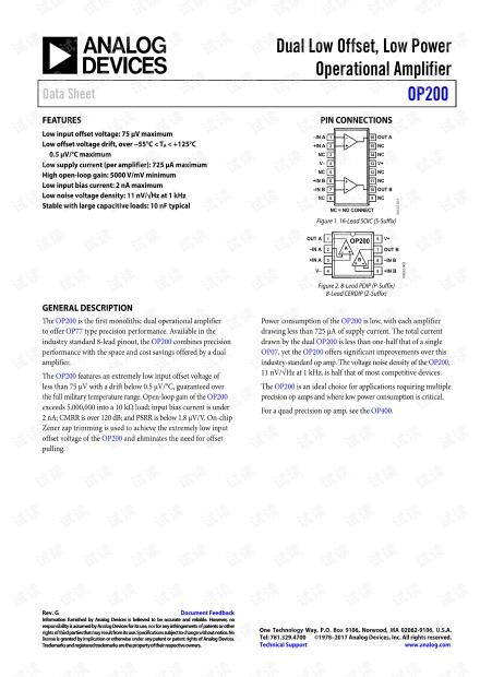 OP200系列数据手册.pdf