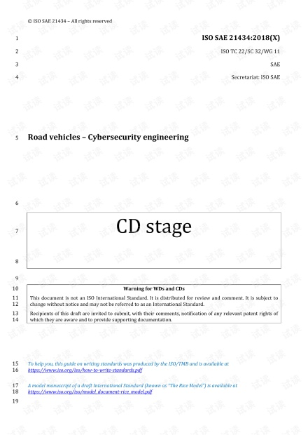ISO21434_CD-stage-version.pdf