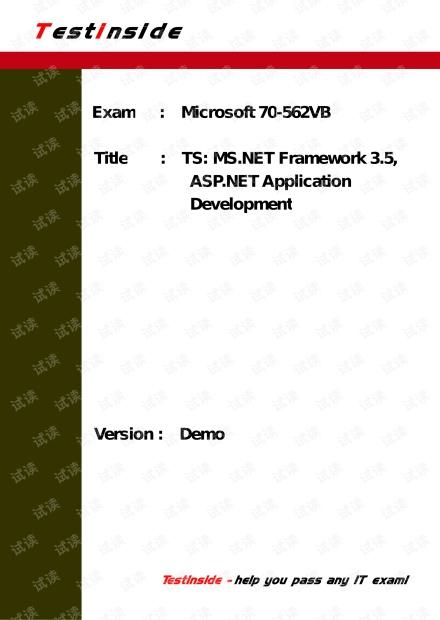 最新Testinside 70-562 VB题库及资料分享
