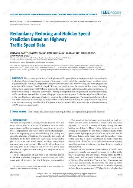 基于公路交通速度数据的减少冗余和节假日速度预测
