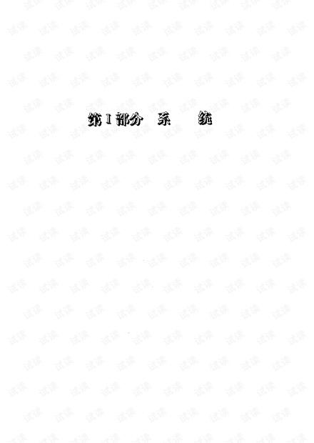 mpeg2_chs-fuc.pdf